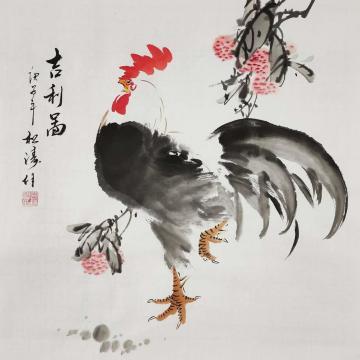 曾松涛三尺斗方国画花鸟吉利图字画之家