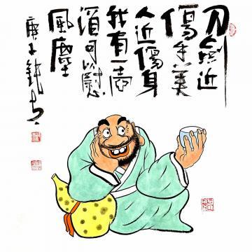 张海波三尺斗方国画人物壶酒慰风尘字画之家