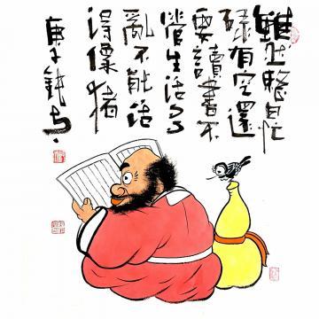 张海波国画人物不能活的象猪字画之家