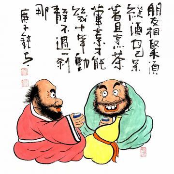 张海波国画人物相聚纵酒自己烹茶字画之家