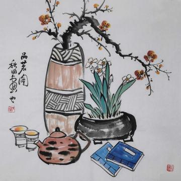 熊秋田三尺斗方国画花鸟品茗图字画之家