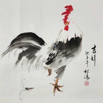 曾松涛国画花鸟吉祥字画之家
