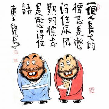 张海波国画人物憋得住字画之家
