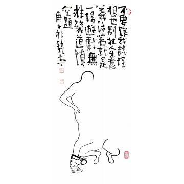 张海波四尺四开竖幅国画人物填空题字画之家