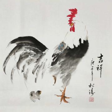 曾松涛三尺斗方国画花鸟吉祥字画之家