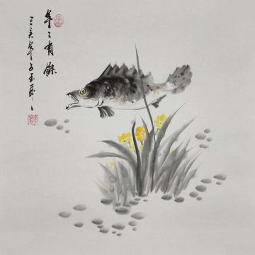李子玉国画花鸟年年有余字画之家