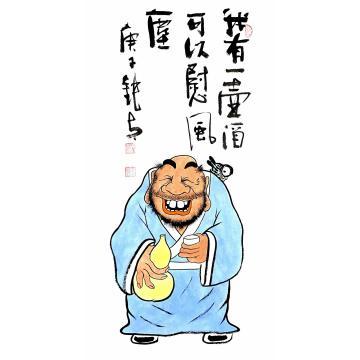 张海波国画人物壶酒慰风尘字画之家