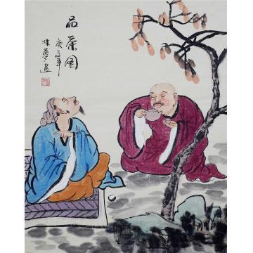 胡林梦六尺六开国画人物品茶图字画之家