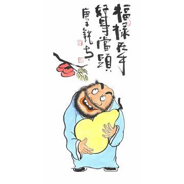 张海波国画人物福禄在手好事当头字画之家