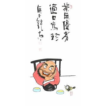 张海波国画人物茶无优劣适口为珍字画之家