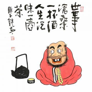张海波三尺斗方国画人物沧桑一杯酒人生一壶茶字画之家