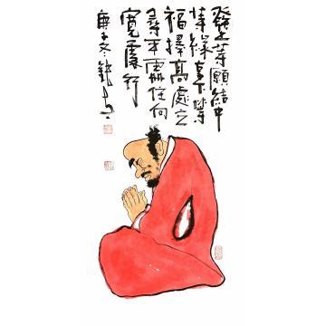 张海波四尺四开竖幅国画人物左宗棠家训发上等愿字画之家