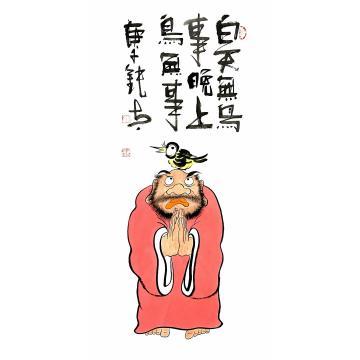 张海波国画人物无鸟事字画之家