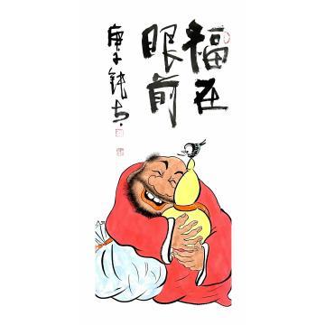 张海波国画人物福在眼前字画之家
