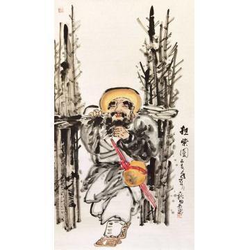 熊秋田三尺整张竖幅国画人物担财图字画之家