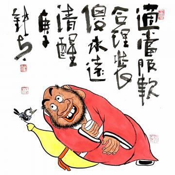 张海波国画人物适当服软字画之家