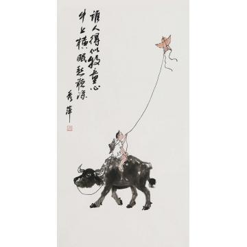 阳秀萍三尺整张竖幅国画动物得似牧童心字画之家
