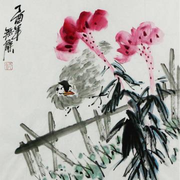 姜志勇三尺斗方国画花鸟红冠字画之家