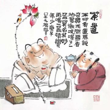 吴元国画人物茶道字画之家