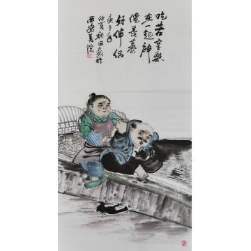 熊秋田国画人物神仙羡侣字画之家