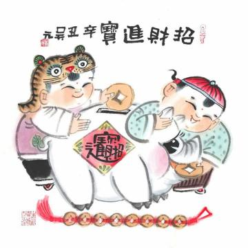 吴元国画人物招财进宝字画之家
