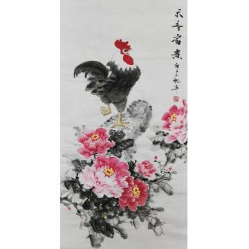 齐玉龙四尺整张竖幅国画花鸟天香富贵字画之家