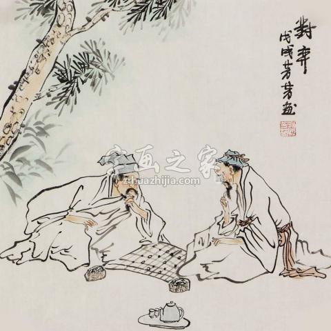 赵芳芳四尺八开,斗方国画人物对弈字画之家