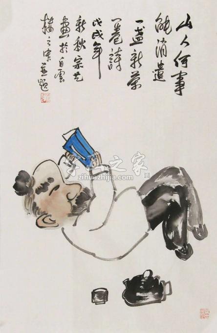 熊宗艺四尺三开竖幅国画人物一盏新茶一卷诗字画之家