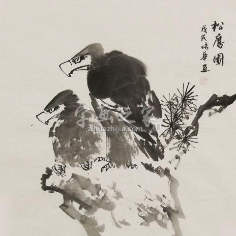 张华四尺斗方国画动物松鹰图字画之家