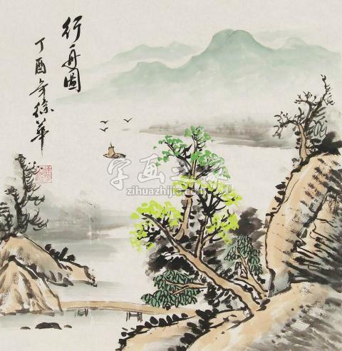 徐华国画山水行舟图字画之家