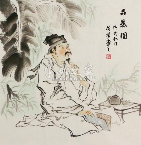 赵芳芳四尺斗方国画人物品茶图字画之家