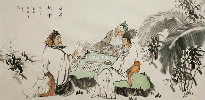 谭述乐国画人物乐在棋中字画之家