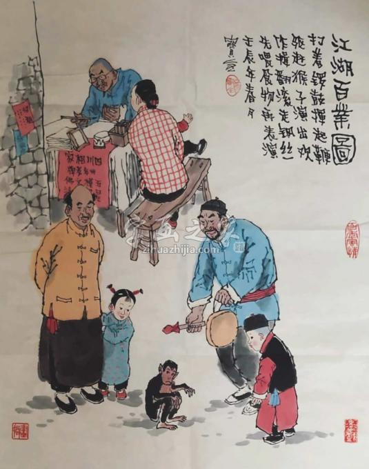 佟宝全六尺六开,竖幅国画人物江湖百业图字画之家