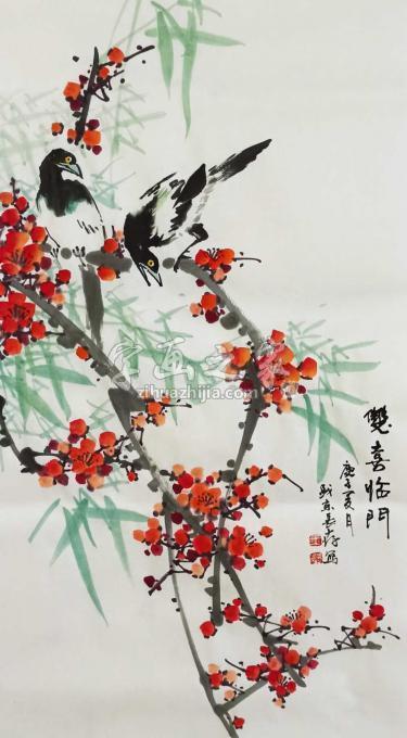 王长纯三尺整张竖幅国画花鸟双喜临门字画之家