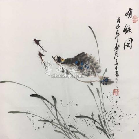 李子玉三尺斗方国画花鸟有余图字画之家
