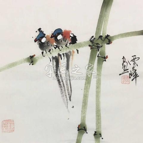 国画家云峰字画之家