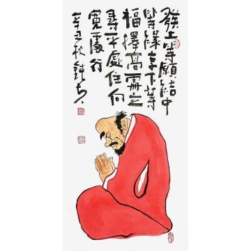 张海波国画人物发上等愿字画之家