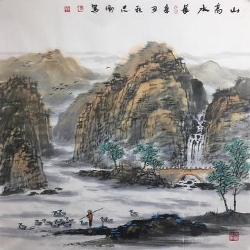 吴志刚国画山水山高水长字画之家