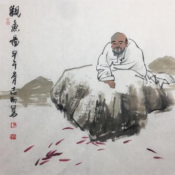 吴志刚国画人物观鱼图字画之家