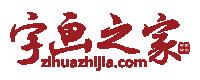 字画之家官方网站