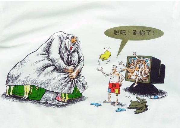讽刺类手绘漫画